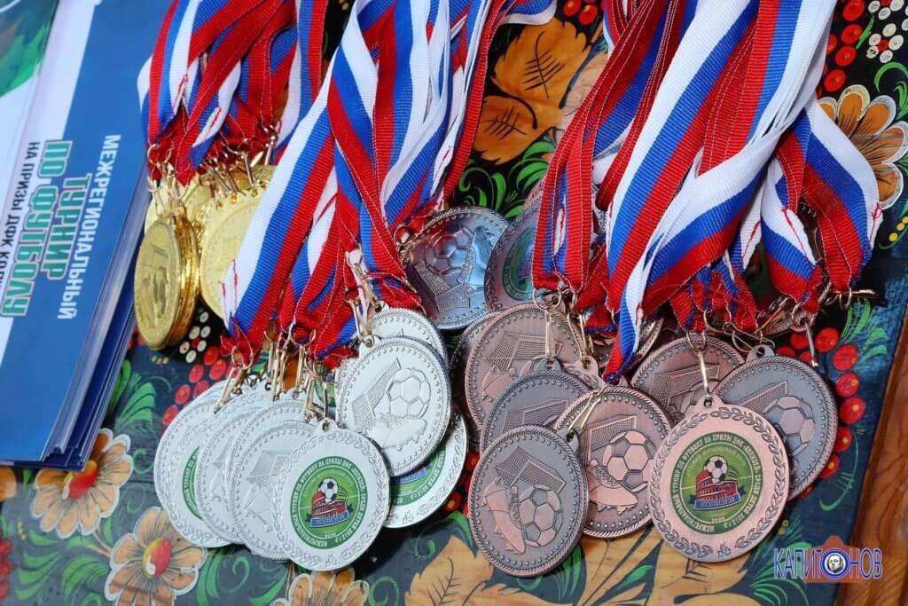 «Зенит – 2012» побеждает Академию Тамбова