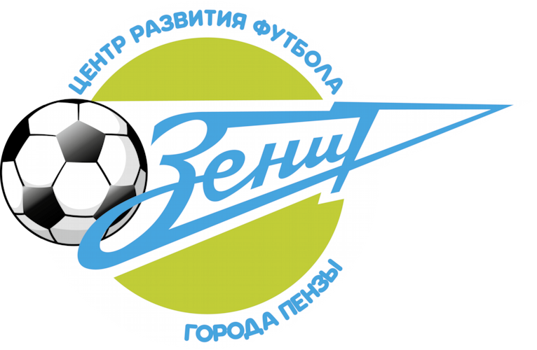 """МАУ """"Центр развития футбола """"Зенит"""" города Пензы"""""""