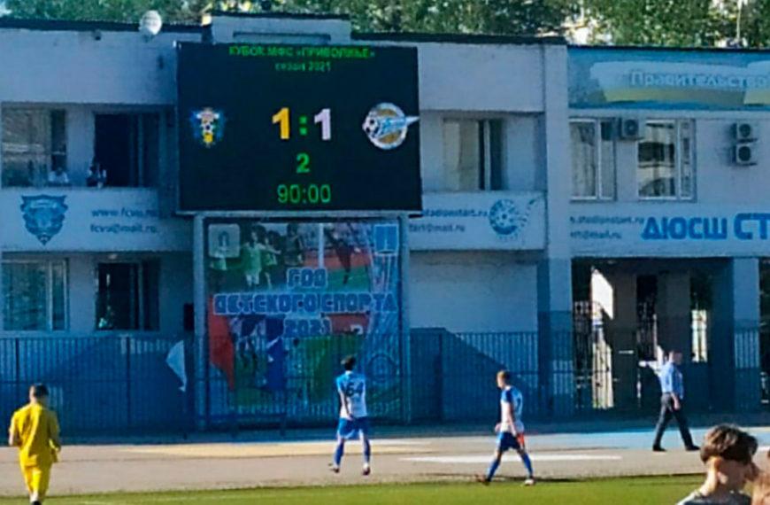 Ничья в Ульяновске